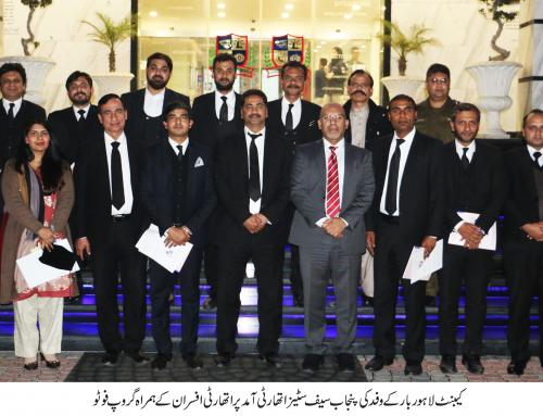 Cabinet Lahore Bar delegation visited PSCA, PPIC3